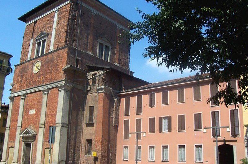 базилики милана
