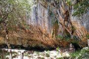 скалея экскурсии